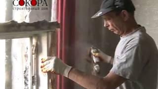 Установка пластикового окна в спальню. Полная видео-инструкция.(Планируете установить пластиковое окно? Посмотрите как проверить качество установки окон ПВХ от любой..., 2014-10-06T09:04:49.000Z)