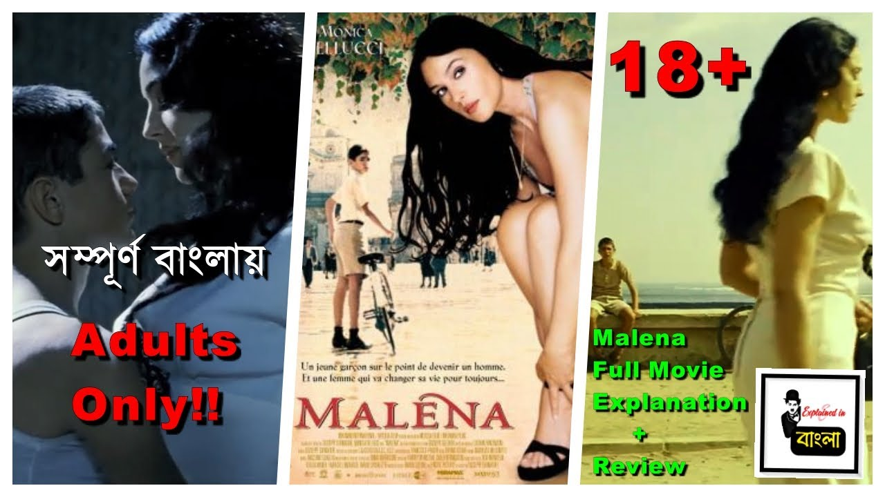 Download Malèna (2000) Movie Explained in Bangla | Movie Review | 18+