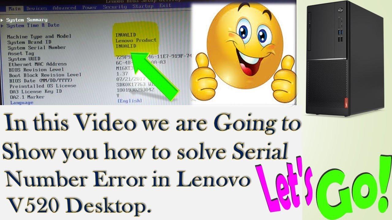 lenovo laptop serial number invalid