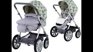 Многофункциональная коляска ULTRA от Happy Baby 2 в 1