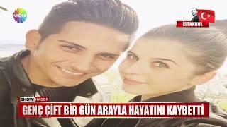 Show Ana Haber 30 Ağustos 2017