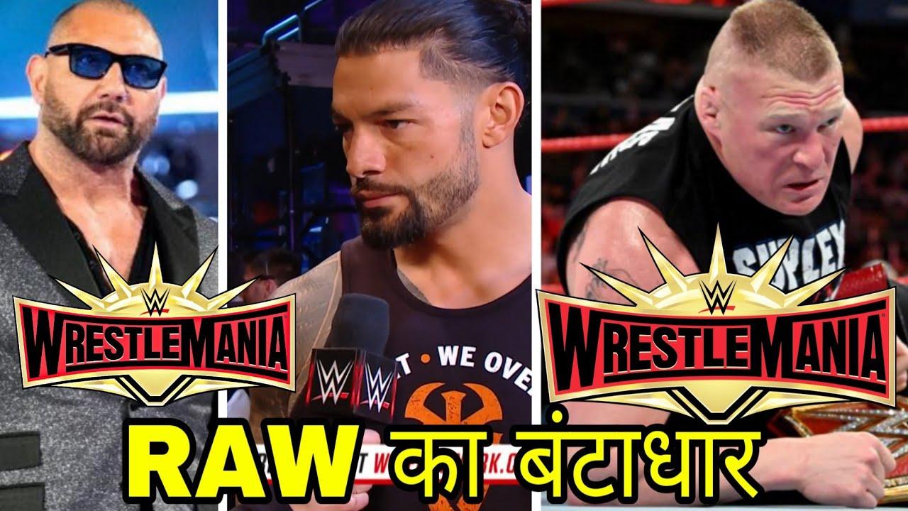 Wrestlemania से पहले WWE को हुआ भारी नुकसान | Wrestlemania 2019 | WWE RAW |