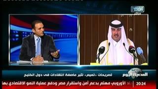 تصريحات «تميم» تثير عاصفة انتقادات فى دول الخليج