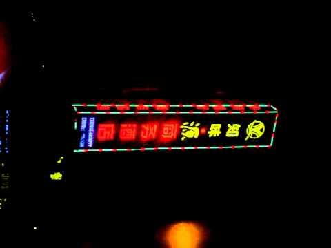 Enshi, Hubei province