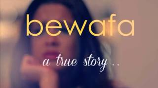 Bewafa Full Audio Song | Pav Dharia | Brand New Punjabi Sad Songs 2016