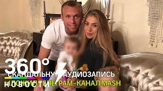 Соцсети взорвались комментами на угрозы Глушакова
