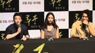 "[SSTV] '후궁' 김동욱-김민준, ""베드신 촬영, 조여정 덕분에 편했다"""