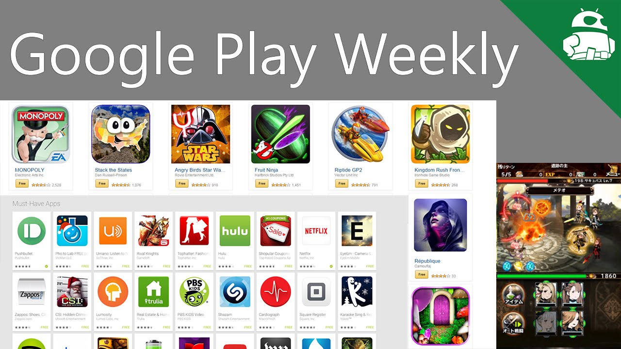 Google S Must Have Android Apps Free Apps Games On