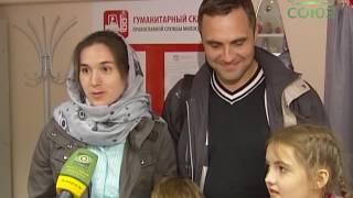 Православная служба «Милосердия» в Екатеринбурге проводит благотворительную акцию «Школа доброты»(Вот-вот наступит День знаний – первое сентября. Однако далеко не все родители могут обеспечить своим детям..., 2016-08-31T11:41:37.000Z)