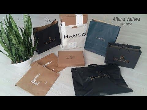 Распаковка с примеркой : Zara, Massimo Dutti,Mango/  Весна-Лето 2019