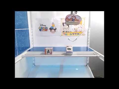 Toreba Win: Tsum Tsum Mug (Donald Duck)