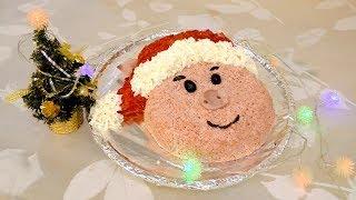 Салат  Свинка  Праздничный