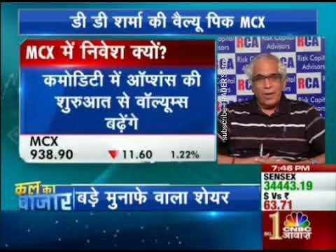 MULTIBAGGER PICK || DD SHARMA'S VALUE PICK || MCX