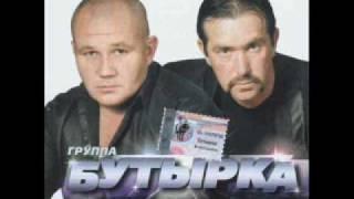 Download Butyrka - Bratva Mp3 and Videos