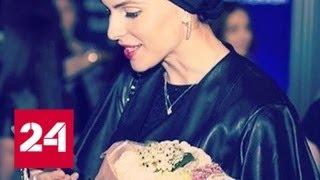 Жена арестованного сенатора Арашукова известна как модный дизайнер - Россия 24