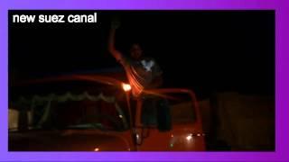 حفر قناة السويس الجديدة ليلة 15أغسطس 2014
