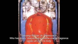 Sukhkarta dukhharta Shri Ganesh Aarti