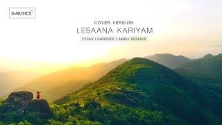 Lesaana Kariyam | Tamil Christian Song | Cover | Vysar Lawrence | Amali Deepika ©