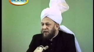 (Urdu) Failed attempt to enforce/restrict religion in Pakistan, Friday Sermon 28 Nov 1986