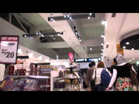 Sydney International Airport (Kingsford Smith): Terminal 1 Transit Section Part 2