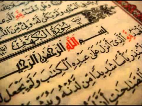 اذان الشيعة عامر الكاظمي