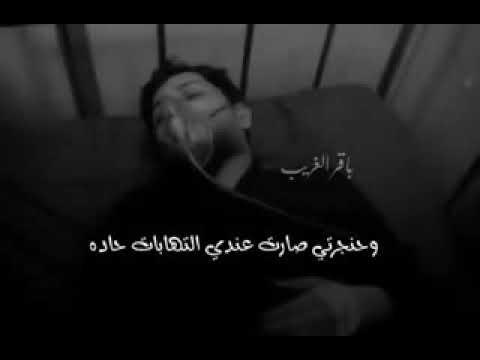 خبر صدم سيد فاقد مريض تعبان حيل حزين و Youtube