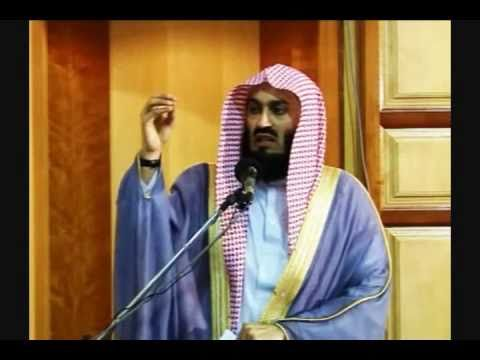 Mufti Menk- Inheritance (The Final Rites) Part 2/4
