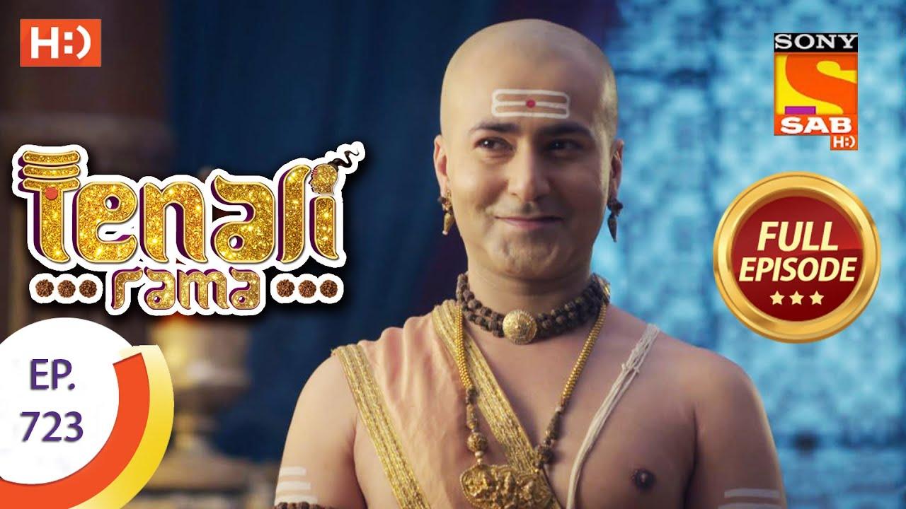 Download Tenali Rama - Ep 723 - Full Episode - 23rd July 2020