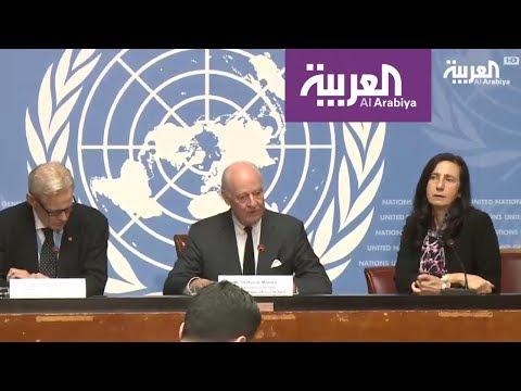 الأمم المتحدة ستكشف الطرف المعرقل لجنيف  - 00:22-2017 / 12 / 8