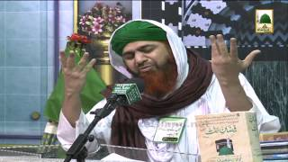 Islamic Speech - Bhai Behan Ko Kaisa Hona Chahiye - Haji Imran…