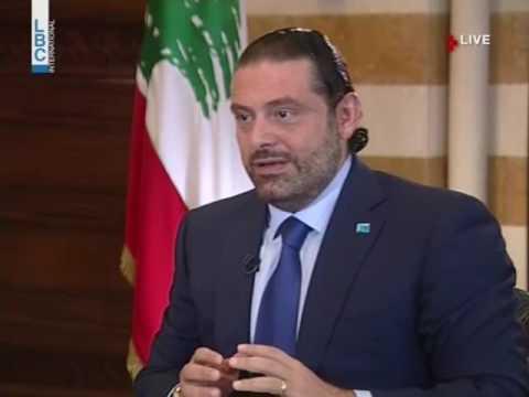 """مقابلة الرئيس سعد الحريري مع مارسيل غانم في """"كلام الناس"""" - 28/10/2016"""