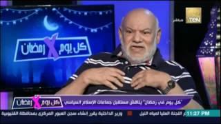 دينا فاروق تصف حسن البنا بإمام الارهاب والهلباوي يعترض بشدة