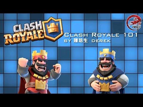 【Clash Royale】鍾培生 Global Rank #1 S4 Start Season part 2 ep 6
