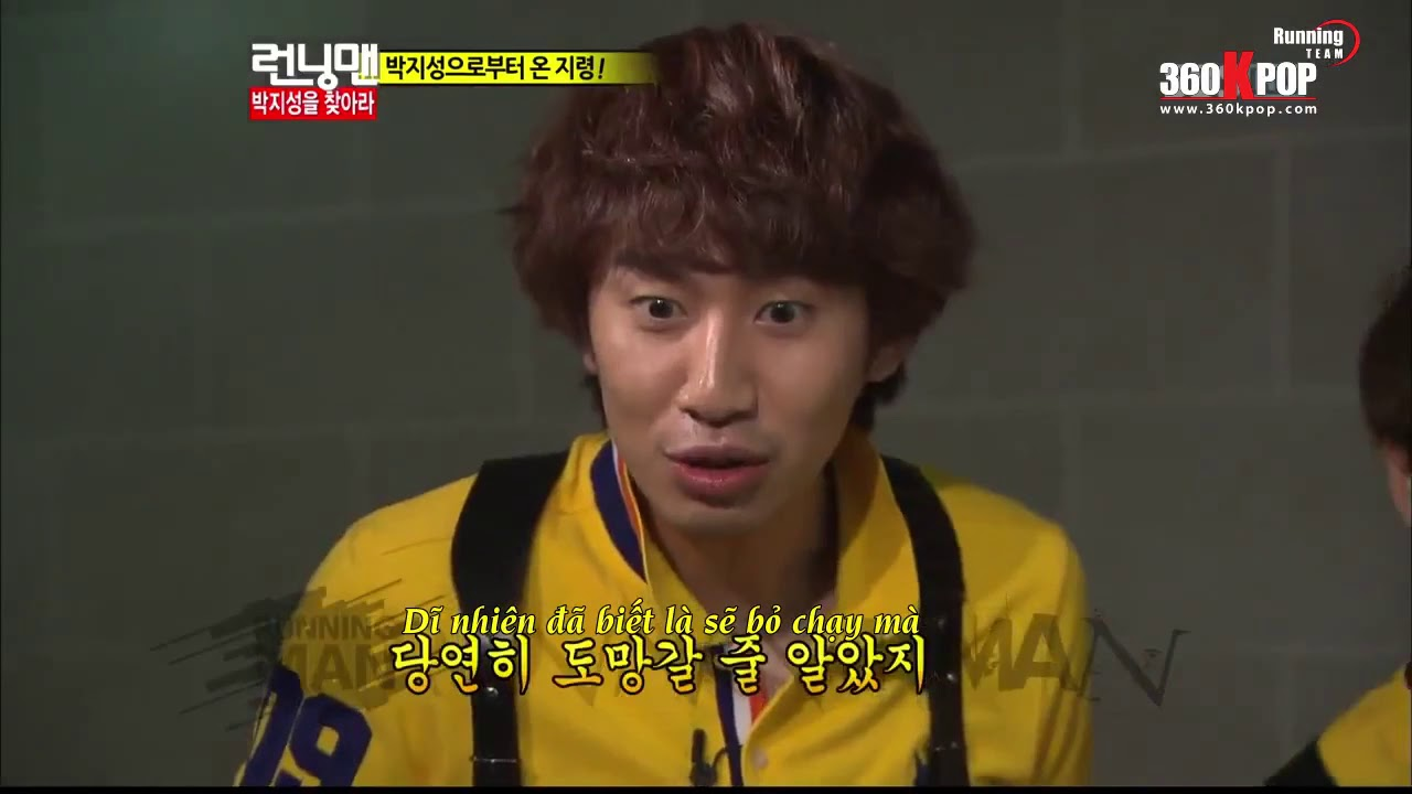 Download running man 95