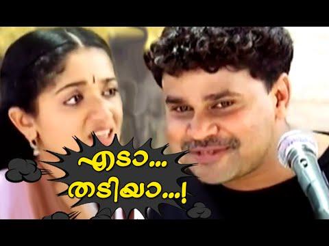 Meenathil Thalikettu Full Movie | Malayalam Comedy Movies ...