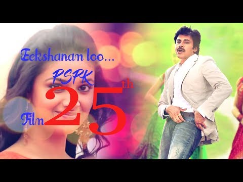 Ee Kshanam Lo status Video | Pawan Kalyan Latest Telugu Song | PSPK 25th |Ststus videos 4u | 2017