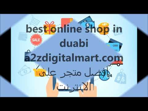 best online offers in dubai  أفضل العروض عبر الإنترنت في دبي