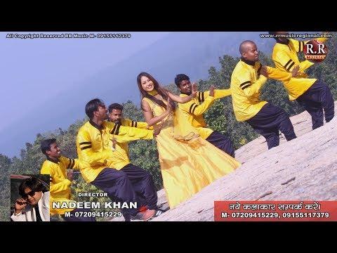 MERE DIL मेरे दिल | New Nagpuri Song Video 2018 | Sadri Music Video