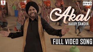Akal   Full Video Song   Harby Sangha   New Punjabi Song 2018   Single Track Studio   Ditto Music