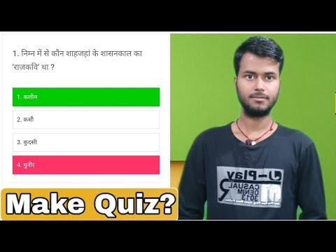 How To Make Responsive Quiz For Blogger/website Using HTML And CSS Free.