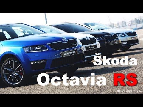 征服賽道 Škoda Octavia RS