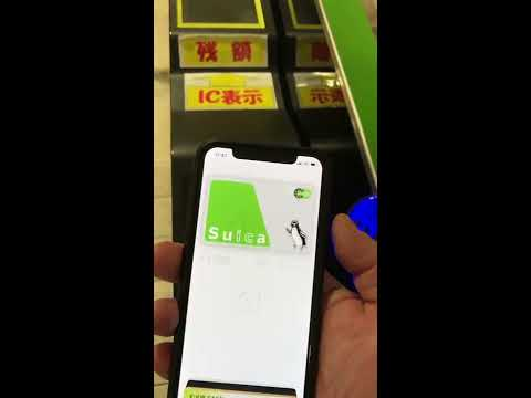 Apple Pay Suica Express Transit And Security