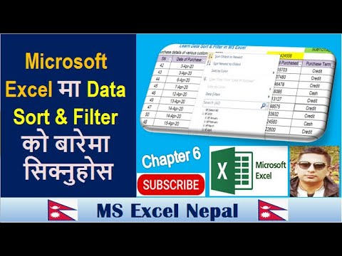 Data Sort and Filter in MS Excel in Nepali