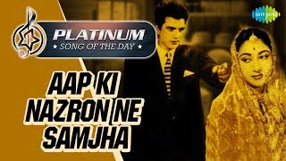 Platinum song of the day Aap Ki Nazron Ne Samjha 25th June RJ Ruchi