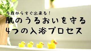 【お天気雑学】いい風呂♨いい入浴♨