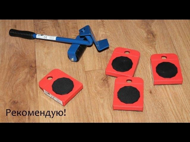 Перемещения мебели powerfix транспортер рольганг для рулонов