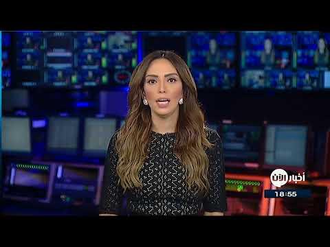?? موجز أخبار السابعة - بث مباشر  - نشر قبل 4 ساعة