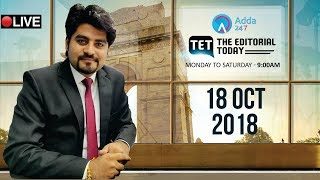 18th October 2018 | The Hindu | The Editorial Today | Editorial Discussion &  Analysis | Vishal Sir