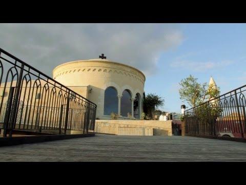 International Mary of Nazareth Center
