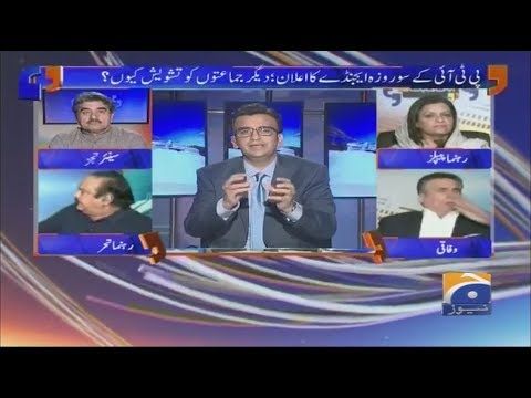 Aapas Ki Baat - 22 May 2018 - Geo News